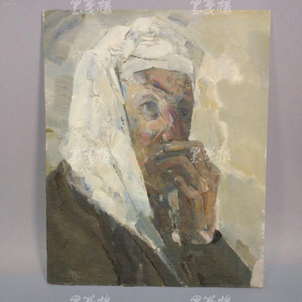著名油画家、航天英雄奖章设计者 孔平油画作品《头巾男子》 一幅(尺寸35*28cm,未署款)HXTX312693