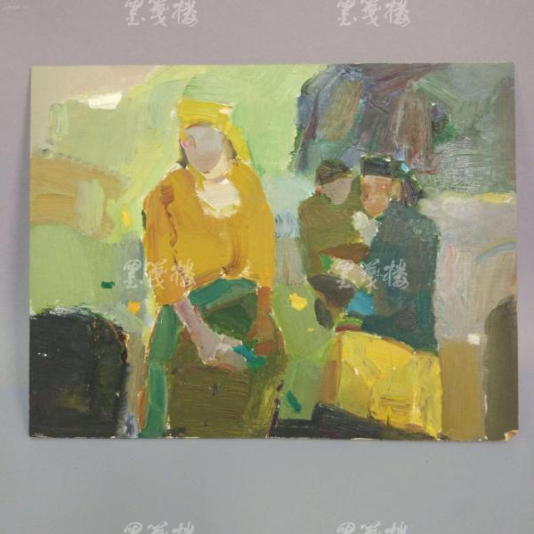 著名油画家、航天英雄奖章设计者 孔平油画作品《其乐融融》一幅(尺寸31*24cm,未署款)HXTX312695
