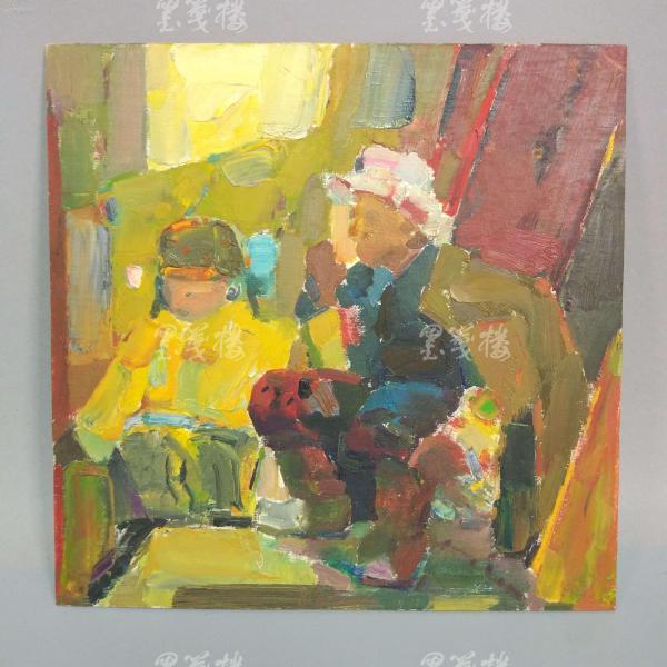 著名油画家、航天英雄奖章设计者 孔平油画作品《父亲的教诲》 一幅(尺寸25*25cm,未署款)HXTX312703