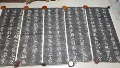 27170  (转店铺) 回流的纸本 苏轼 《丰乐亭记》书法拓片 (12张合拍)     包老!非印刷品