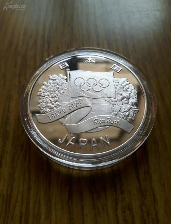 纪念章 镀银 日本2020年奥运会纪念章 平成32年