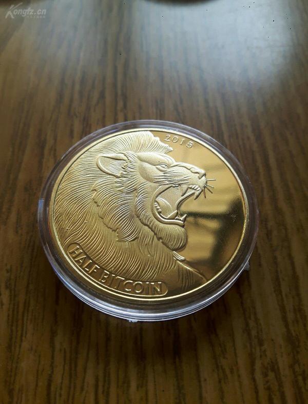 纪念章 镀金 狮子比特币 HALF BITCOIN 中本聪计算机科学家 2015年