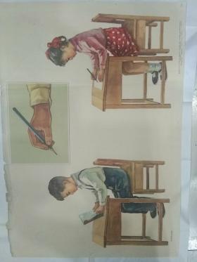 首现  画面清晰漂亮  2开彩绘版 初级小学课本 语文第一册 教学挂图:坐和执笔(准备课),张岳健  绘,上海教育出版社出版……稀见