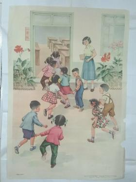 首现  画面超级漂亮的  2开彩绘版 初级小学课本 语文第一册:进教室(准备课)1963年6月一版一印,刘逸枫 绘,上海教育出版社出版……未见售录