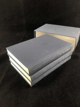 著名画家、艺术教育家、曾任中国美协副主席 冯远 2014年致陈-迎-宪签赠本《东窗笔录》精装三册(2013年文化艺术出版社一版一印,签名于第一册,带书套)HXTX307740