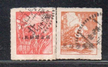 (821)限台湾香港亚洲版单位加盖信销