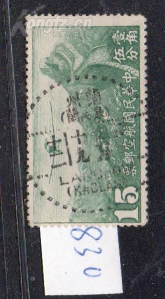(830)航三15分销兰州皋兰戳
