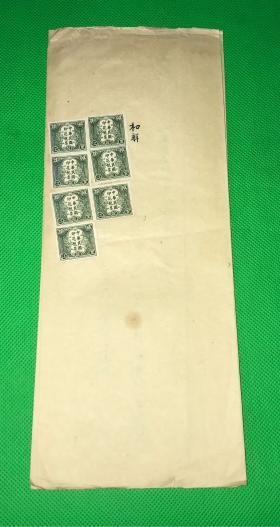 民国16年  东省特别区第四区警察第一分署 公文 毛笔书写 和解书一份  带七张印花税票   28.8*57cm