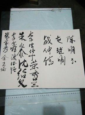 签名册,亚运村空调设备,图2(补图,请勿拍)