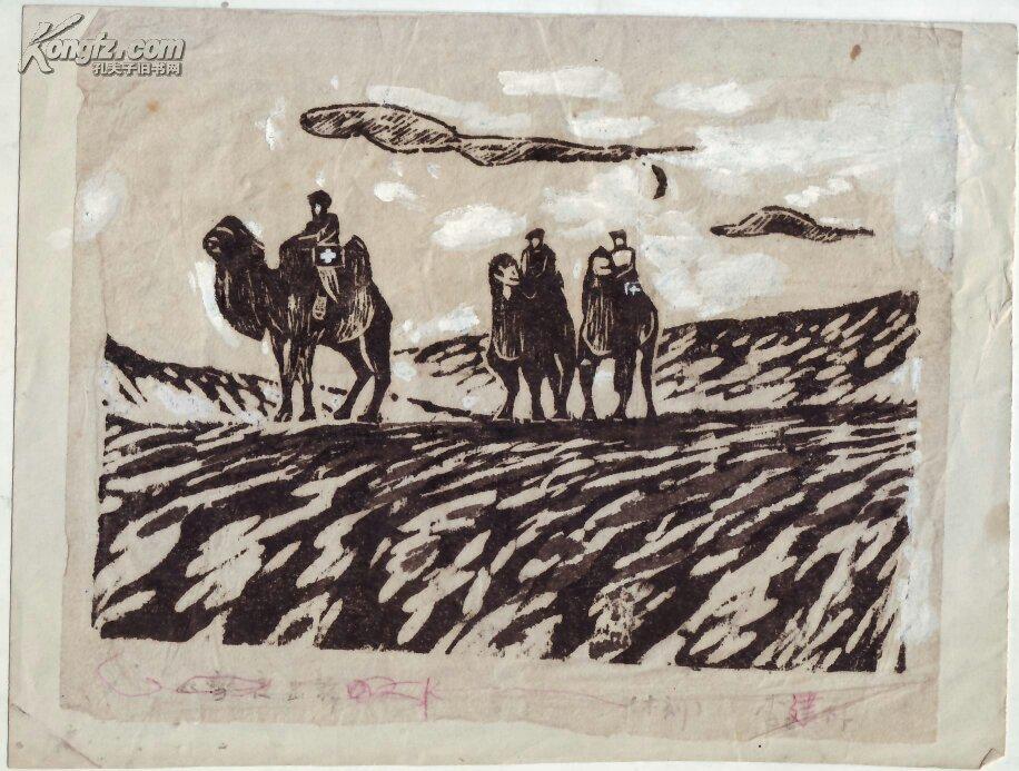 李健林;木刻版画《雪夜出诊》20cm*16cm 已出版