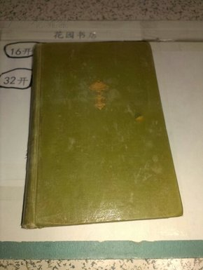 Sermons from the Latins��1902骞磋�辨������ 绮捐���甯�������涓�浜�