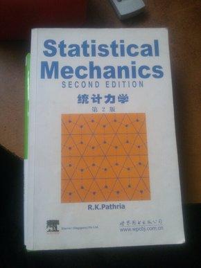 统计力学·第2版
