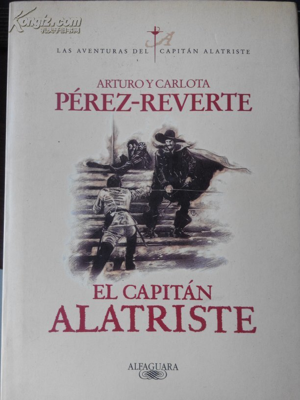 PEREZ-REVERTE