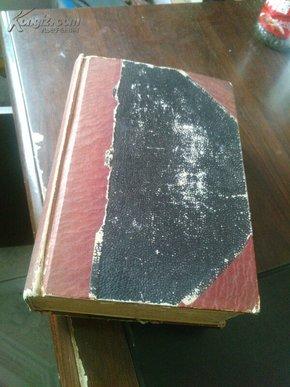 现代外国人名辞典(1933年)