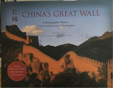 China's Great Wall a Photographic Tour Through the Realm