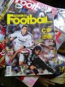 足球周刊 2013.04.16 NO.16 总第571期
