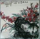 保真:原广州美术馆馆长:周宇安国画