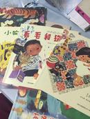 中国优秀图画书典藏系列(全五册)励国仪