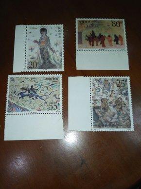 1992年 1992-11T 敦煌壁画(第四组)  邮票