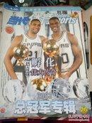 当代体育2003年26期