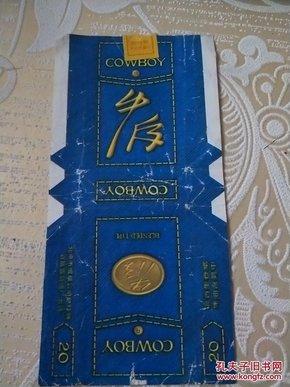 精美【牛刀烟标】烟花、烟标、烟盒,收藏者的最爱,编号:027