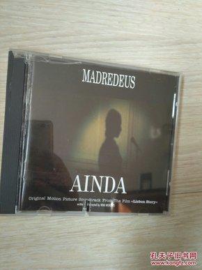 进口CD 绝版 葡萄牙民谣乐队 圣母合唱团 AINDA 电影原声