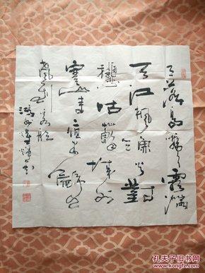 中国书画家协会理事 董耀辉书法斗方