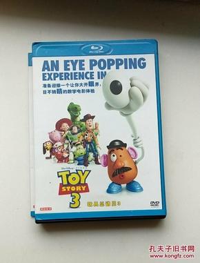 DVD 电影 玩具总动员3