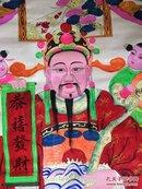 """山东曹州木版年画""""招财进宝.恭喜发财.聚宝盆""""-特大幅财神中堂挂轴 185*106cm"""