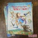 温妮女巫魔法绘本第1辑(共7册)+英文版3本 共10本合售