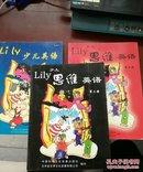 Lily少儿英语(1,3,5)