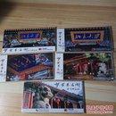 北京大学明信片5本合售,尺寸没量
