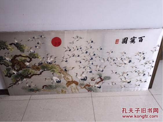 湘绣《百鹤图》 尺寸: 186 × 86 cm