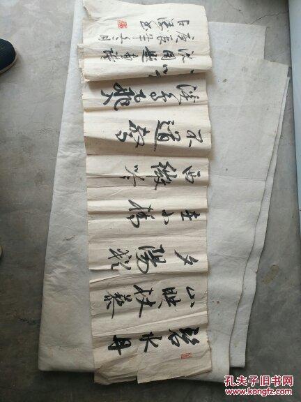 宋占涛(海阳人)书法(沈周题画诗)碧水丹心映杖藜