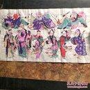 山东曹州木版年画-戏曲人物五色套印《九仙图》