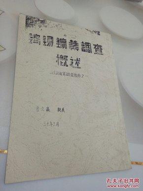 涔��$�夸�璋��ユ�杩� 姘��戒���骞村�� ������ 澶��版�� @151