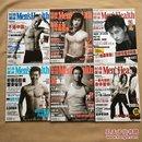 时尚健康 2005年第1、2、3、4、5、6期 有4本副刊(6本合售)封面人物:陈柏霖,陈坤,夏雨,胡军等
