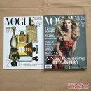 服饰与美容 VOGUE 2006年1月号(有副刊)