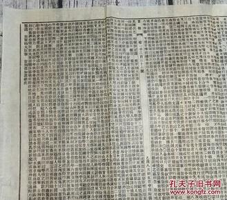 清代光绪十一年七月二八日京报全录,京报第1237号,乙酉年八月初五申报附张一张,附清代报纸老商业广告