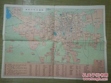 1993年泰安郊区交通图