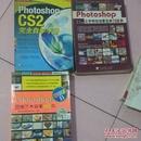 图像艺术效果100,文字特效创意宝典108,中文版flash8标准培训教程光盘,室内色彩与效果图色彩分析与应用(A,B,C),色彩基础知识教程,flash MX一本通,Photoshop6.0应用教程,平面设计案例教程,计算机图形图像处理,