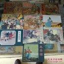 世界经典文学名著系列:岳飞传