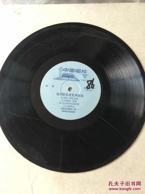 86老唱片歌曲,我们的歌声充满阳光,喜欢的朋友不要错过=