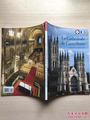 (法文原版)La Cathédrale de Canterbury【坎特伯雷大教堂】(大16开,铜板彩印)