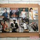 时尚先生 2006年第1、2、3、4、5、6、7、8期(8本合售)封面人物 刘翔,章子怡,梁家辉,韩寒,郎朗等