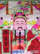 """山东曹州木版年画""""招财进宝.万宝朝宗.聚宝盆""""-特大幅财神中堂挂轴 180*105cm"""