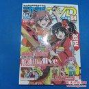 动感新势力 2010年2月号(总第84期)全2张光盘 有精美海报1张