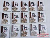 古龙作品全集  46本合售   缺第1、2、3、23、24、28、39集    精装   太白文艺出版社