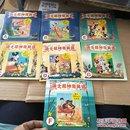 迪士尼神奇英语(A、B、C、D、E、F、G) 7本书+光盘14张