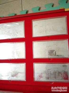 艺术品《长征胜利80周年银质纪念章》8开一箱12枚一套每枚69×140毫米浮雕工艺有毛主席像的9枚
